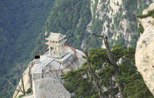 Mt  Huashan chess pavilion
