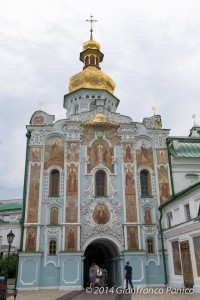 One of the buildings in the Pechersk Lavra
