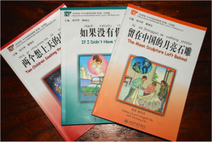 Chinese Breeze books