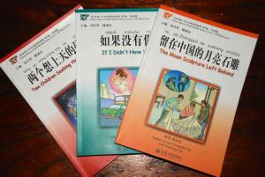 Chinese Breeze books
