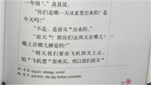 Learning Chinese through books