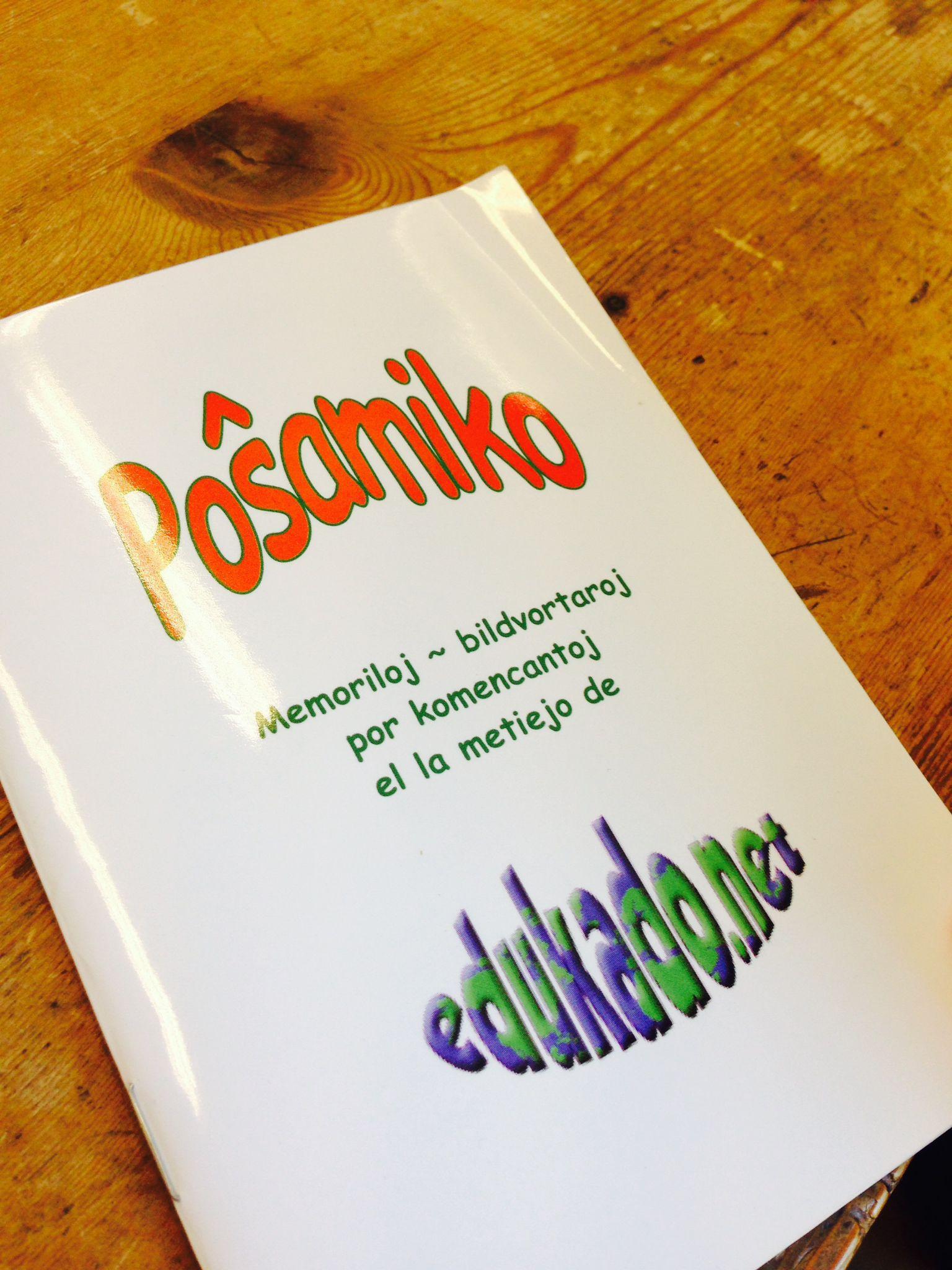 Posamiko