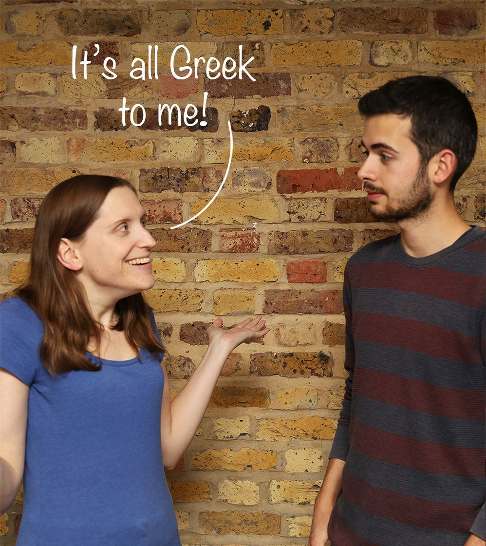 how to say there is in greek