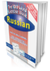 Learn Russian - 100 Word Exercise Book Russian