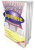 Learn Japanese - 100 Word Exercise Book Japanese