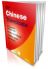 Learn Chinese (Mandarin) - Travelmate Chinese (Mandarin)
