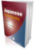 Learn Japanese - Travelmate Japanese