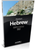 Learn Hebrew - Premium Set Hebrew