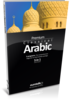 Learn Arabic - Premium Set Arabic