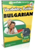 Vocabulary Builder Bulgarian