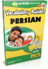 Learn Persian - Vocabulary Builder Persian