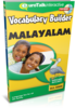 Learn Malayalam - Vocabulary Builder Malayalam