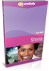 Learn Shona - Talk More Shona