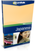 Learn Japanese - Talk Business Japanese
