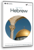 Learn Hebrew - Talk Now Hebrew