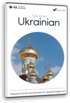 Learn Ukrainian - Talk Now Ukrainian