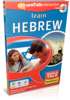 Learn Hebrew - World Talk Hebrew