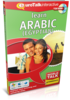 Learn Arabic (Egyptian) - World Talk Arabic (Egyptian)