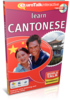 Apprenez cantonais - World Talk cantonais