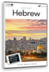Learn Hebrew - Instant USB Hebrew