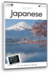 Learn Japanese - Instant USB Japanese