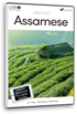 Learn Assamese - Instant USB Assamese