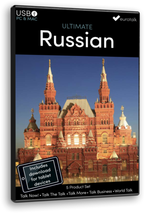 Ultimate Set Russian