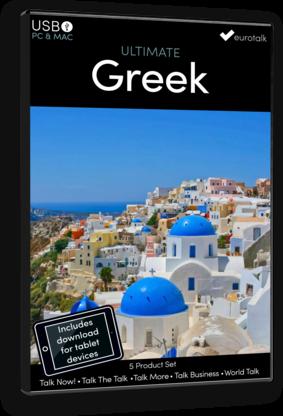 Ultimate Set Greek