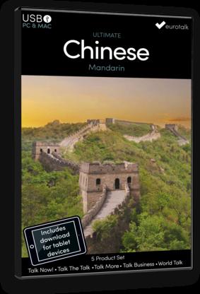 Ultimate Set Chinese (Mandarin)