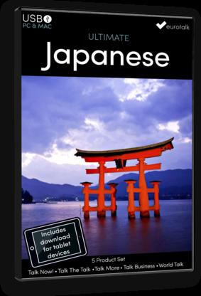 Ultimate Set Japanese