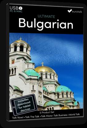 Ultimate Set Bulgarian