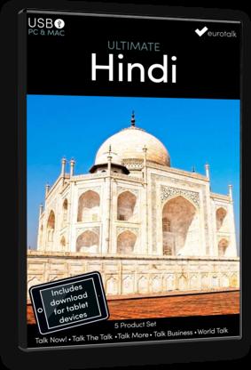 Ultimate Set Hindi