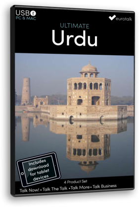 Ultimate Set Urdu