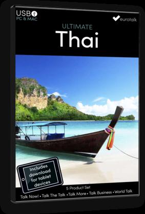 Ultimate Set Thai
