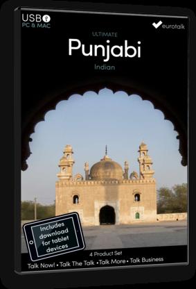 Ultimate Set Punjabi (Indian)