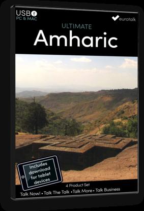 Ultimate Set Amharic