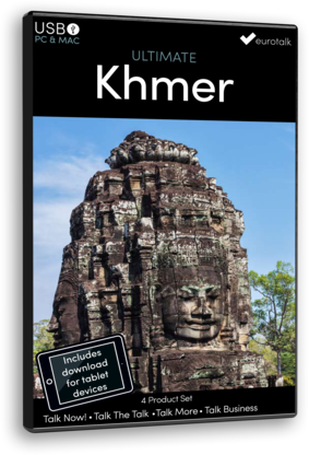 Ultimate Set Khmer