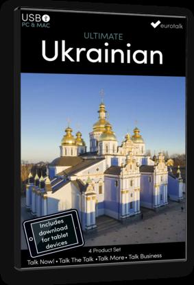 Ultimate Set Ukrainian