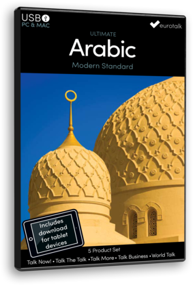 Ultimate Set Arabic (Modern Standard)