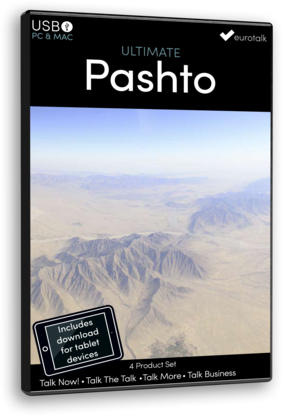 Ultimate Set Pashto