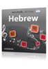 Learn Hebrew - Rhythms Hebrew