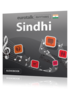 Learn Sindhi - Rhythms Sindhi