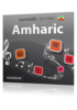 Learn Amharic - Rhythms Amharic