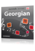 Learn Georgian - Rhythms Georgian