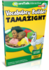 Vocabulary Builder Bereber (Tamazight)