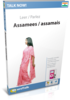 Leer Assamees - Talk Now Assamees